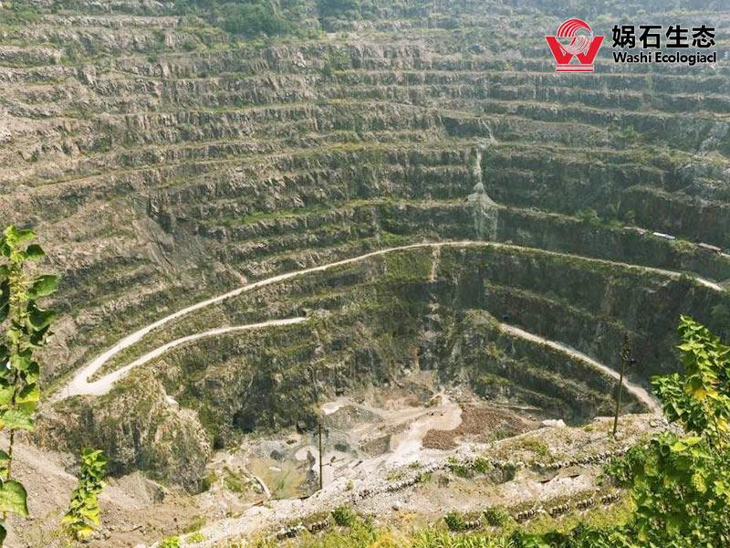 湖北大冶市铜绿山矿山生态修复/矿山复绿项目